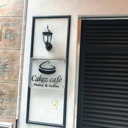 House Of Cakez Cafe House Of Cakes Twitter – Kyokushinkarate Co
