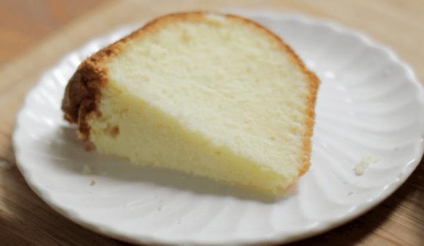 Moist Whipping Cream Pound Cake Recipe