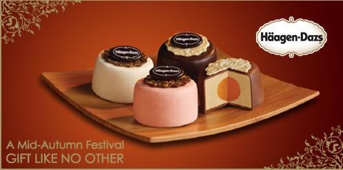 Mid Autumn Festival 2012 Promotions Singapore – Haagen Dazs Ice