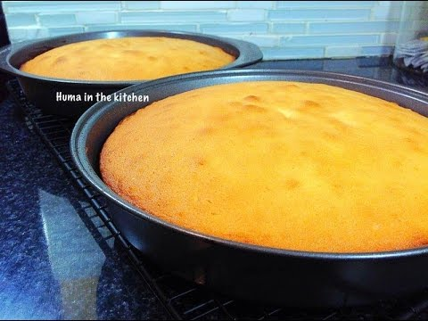 Easy Homemade Vanilla Cake Recipe From Scratch